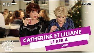 Les grèves de la RATP - Catherine et Liliane - CANAL+