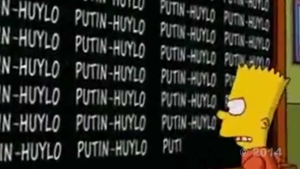 """Трампу подготовили памятку к встрече с Путиным: """"Россия - это агрессор, Крым принадлежит Украине, Путину нельзя доверять"""" - Цензор.НЕТ 2965"""