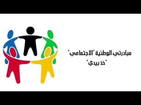العمل التطوعي تحت شعار إنسانيتي الثانوية34بجدة بنات Youtube