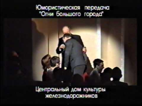 Валерий Москалев - Из собрания Госфильмофонда