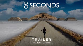 8 Seconds | Trailer (English Subtitles)