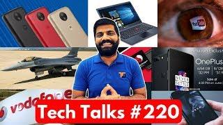 Tech Talks #220 Oneplus 5, Delivery Robots, F 16 India, Li Sulphur Battery, UberPASS