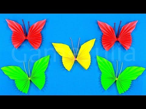 Как сделать бабочку из бумаги видео