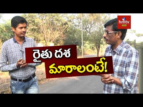 Agricultural Scientist GV Ramanjaneyulu Interview | Centre for Sustainable Agriculture | hmtv Agri