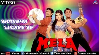 Kamariya Lachke Re Full Video Song | Mela | Aamir Khan, Twinkle Khanna, Faisal Khan |
