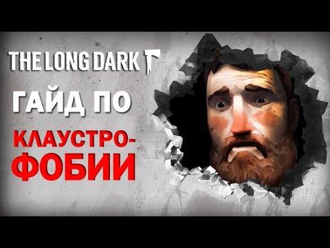 Как восстановить здоровье в the long dark