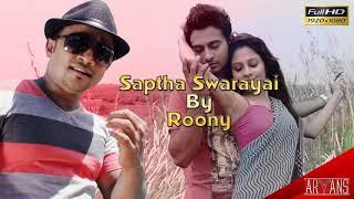 Saptha Swarayai Lyrics Roony.mp3