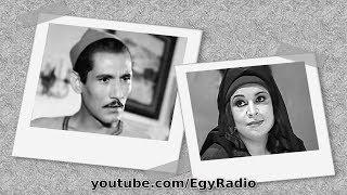 الملحمة الشعبية׃ عابد المداح ˖˖ عبد الله غيث - كريمة مختار