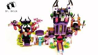 LEGO ELVES / 41180 RAGANA