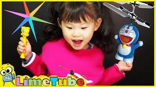 도라에몽 헬리콥터를 날려보자! ❤︎ 라임의 장난감 놀이 LimeTube & Toys Play 라임튜브