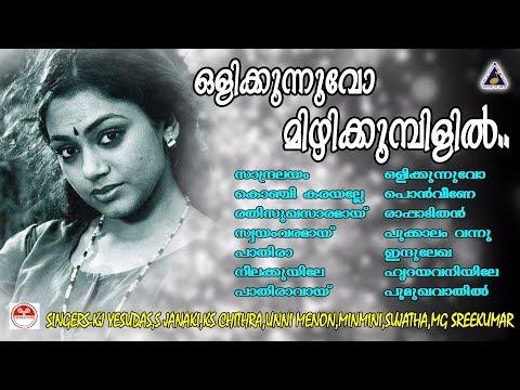 Super Hit Malayalam Film Songs | തിരഞ്ഞെടുത്ത മലയാളം സിനിമാ  ഗാനങ്ങൾ