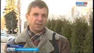 """""""Кулинарное шоу"""" оскандалилось на Ставрополье"""