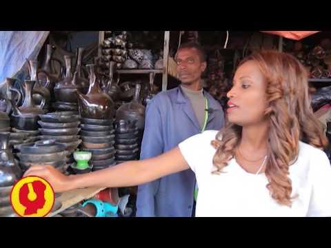 Gena :- [ አስገራሚ የሸክላ ተራ ገበያ ] Merkato 2010. Ethiopian market - Etv with Ambassel tube 2019 thumbnail