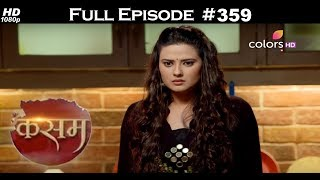 Kasam - 31st July 2017 - कसम - Full Episode (HD)