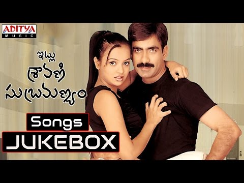 Itlu Sravani Subramanyam Telugu Movie Songs || Jukebox || Ravi Teja,Tanurai