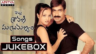 itlu sravani subramanyam telugu movie songs jukebox ravi tejatanurai