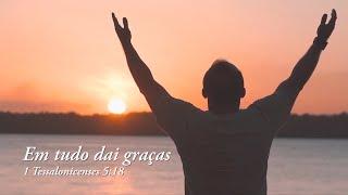 Spot Graças 30