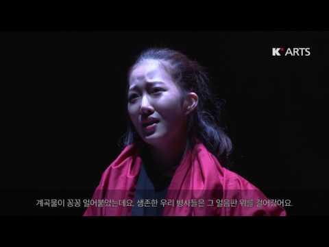 2016-2 레퍼토리 공연_안게로이 ANGHELOJ_PART2 아르고의 귀향-