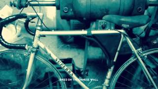 CIRCUS COLLISION   Bikes On The Chinese Wall (Official Audio)