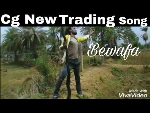 Bewafa cg best song