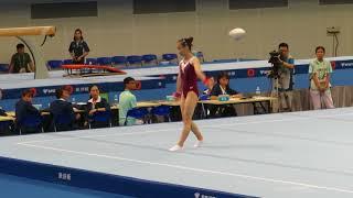Tan Jiaxin - FX Qual - 13th Chinese National Games 2017 Tianjin