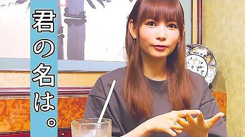 ヲ 中川 翔子 の 中川翔子、956万円最新ベンツで六本木ドライブ 驚きの機能に「相棒って感じ」と絶賛(ENCOUNT)