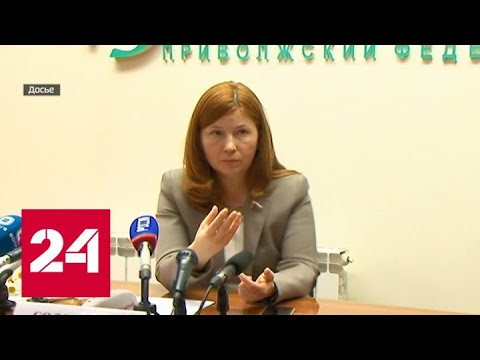 Бывшая глава Нижнего Новгорода получила взяток на 80 миллионов рублей - Россия 24