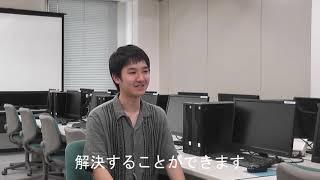 進路研究動画 情報ビジネスコース 授業風景・コース説明