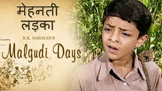 Malgudi Days -MURAKARUWA Last Episode