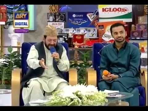 A Beautiful Naat by Qari Waheed Zafar Qadri in Shan e Ramazan