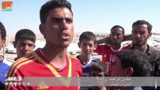 غرفة الأخبارسياسة  فارون من الموصل يلجأون لسوريا