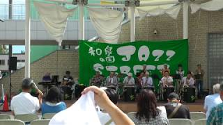 SOUTHUNION~2.Lover Come Back To Me 和泉の国JAZZストリート2018.9.23
