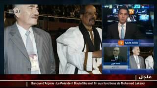 """هذا ما قاله المحلل السياسي """"محمد طيبي """" بخصوص انهاء مهام لكصاصي مدير بنك الجزائر"""