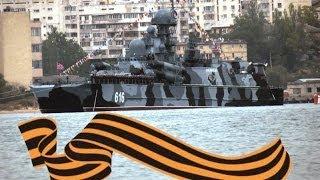 Воздушный Парад Крым Севастополь 9 мая 2014 ВВС HD