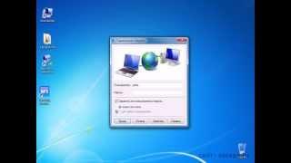 Використання мобільного телефону в якості модему Windows 7