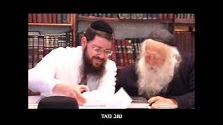 הרב חיים קנייבסקי העביר את הספרים שכתב בהגהה מדוקדקת וחושף את שיטת העבודה Harav Chaim Kanievsky