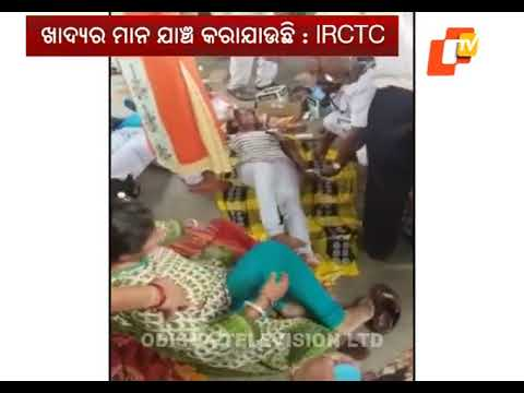 Passengers Of Puri Howrah Shatabdi Express Fall Ill After Breakfast x264