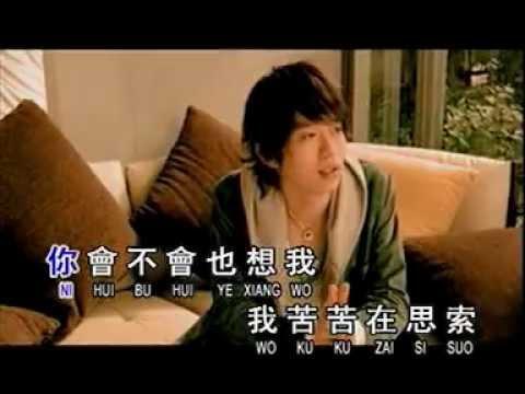 Nicholas 张栋梁 《Your Heart My Heart》 Official Karaoke Music Video