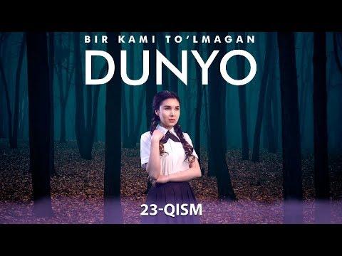 Bir kami to'lmagan dunyo (o'zbek serial) | Бир ками тўлмаган дунё (узбек сериал) 23-qism
