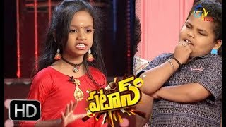 Patas | Little Soldiers | 2nd November 2018 | ETV Plus
