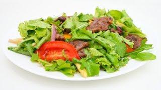 Праздничный мясной салат без майонеза! Салат с говядиной и овощами.