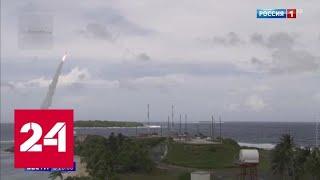 Запустив ракету, США обвинили РФ в разработке аналогичного оружия - Россия 24