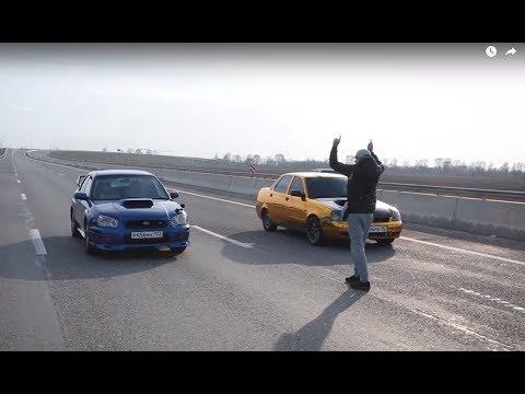 Subaru WRX STI против ВСЕХ! Пришло время показать ее в деле!