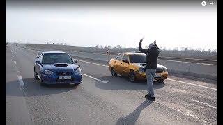Гонки! Subaru WRX STI против ВСЕХ! Пришло время проверить  ее в деле!