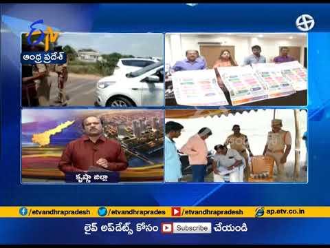 All Arrangements Set for Assembly Elections at Krishna District | Live Updates