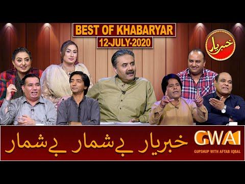 Best of Khabaryar