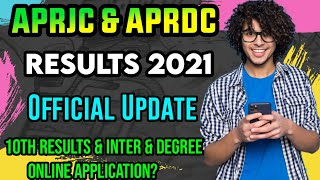 APRJC & APRDC Results Update | Results Will be Out On August 10 | APRJC results 2021