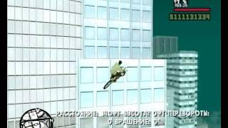 Паркур на велике в GTA SA