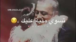 اليوم عيد ميلاد بابا حبيبي ❤❤😘😘