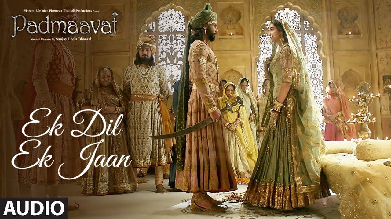 Download Padmaavat: Ek Dil Ek Jaan Full Audio Song | Deepika Padukone | Shahid Kapoor | Sanjay Leela Bhansali